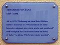 Gedenktafel Seestr 12 (Warnemünde) Theodor Fontane.jpg