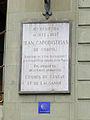 Genève-Maison de Jean Capodistrias (2).jpg