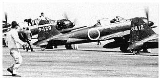 Genzan Air Group - Image: Genzan Zero