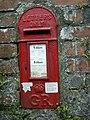 George V letterbox - geograph.org.uk - 1982563.jpg
