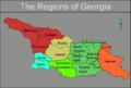 Georgia regions map.png
