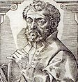 Georgius Trapezuntius.jpg