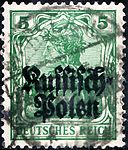Germania RussPol 5Pfg B001a.jpg