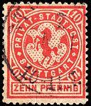 Germany Stuttgart 1886 local stamp 10pf - 5 used.jpg