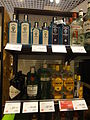 Gin bottles in Airport Hannover 2014.jpg