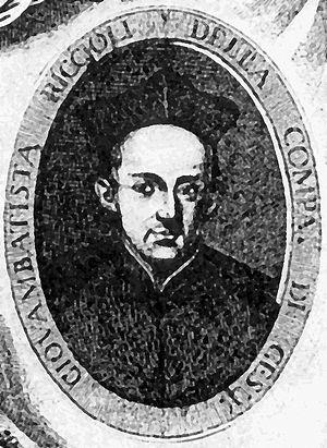Giovanni Battista Riccioli - Image: Giovanni Battista Riccioli
