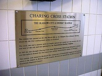 Charing Cross (Glasgow) railway station - Image: Glasgow Charing Cross station plaque