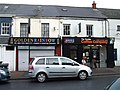 Golden Rainbow - The Sundae Coffee Company - geograph.org.uk - 1617786.jpg