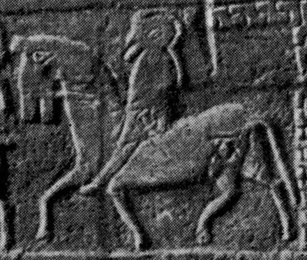 A mounted warrior, the most prominent figure displayed upon the Govan sarcophagus. This monument is perhaps the finest example of the 'Govan School' of sculpture. The sarcophagus could to be that Custantin mac Cinaeda, the Pictish king who orchestrated the death of Eochaid's paternal grandfather. Govan sarcophagus, black and white (cropped horseman).jpg