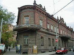 Government building of the first Rep. of Armenia (1918-1920), Yerevan.jpg