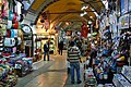 Grand Bazaar, Istanbul, 2007 (08).JPG
