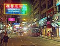 Granville Road, Kowloon, looking east from Chatham Road at night.jpg