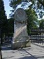 Grave monument of Sakurada, Chikayoshi (1843-1885), The Hague, Netherlands (img 01).jpg