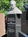 Grave of German Titov.jpg