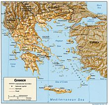 Greece map CIA 1996.jpg