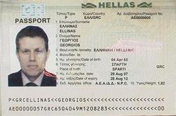 Passports of the european union wikipedia greek passport biodata pageg ccuart Choice Image
