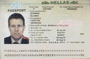 Greek passport - The data page of a contemporary Greek biometric passport