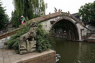 Guanghui Bridge