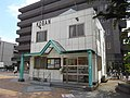Gyotoku Police Station Myoden Ekimae Koban.JPG