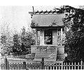 Hō-an-den in Chonnam Girls' High School (1938).jpg
