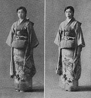 Prince Fushimi Hiroyasu - Image: HIH Fushimi Atsuko and Tomoko