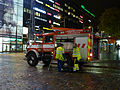 HKL tram emergency vehicle.jpg