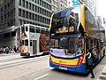 HK 中環 Central 德輔道中 Des Voeux Road bus route 10 stop January 2020 SS2 12.jpg