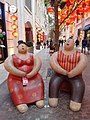 HK 灣仔 Wan Chai 囍歡里 Lee Tung Avenue shop n red lanterns March 2020 SS2 05.jpg