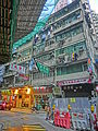 HK 灣仔 Wan Chai 春園街 Spring Garden Lane old tang lau Dec-2013.JPG