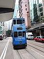 HK 灣仔 Wan Chai 莊士敦道 Johnston Road blue tram 157 body ads Dec 2018 SSG.jpg