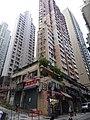 HK 西營盤 Sai Ying Pun 第三街 Third Street 福滿大廈 Fook Moon Building facade Aug 2016 DSC.jpg