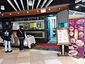 HK ALC 鴨脷洲 Ap Lei Chau 利東商場 Lei Tung Commercial Centre interior Sunday morning November 2019 SSG 14.jpg