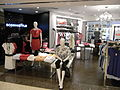 HK Admiralty 金鐘廊 Queensway Plaza shop BossiniStyle clothing 02.JPG