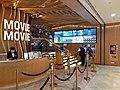 HK Admiralty 金鐘道 Queensway 太古廣場 Pacific Place mall shop Movie Movie April 2021 SS2 08.jpg