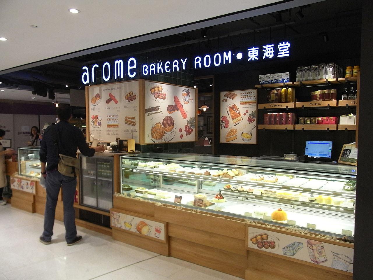 Cake Shop Brisbane West