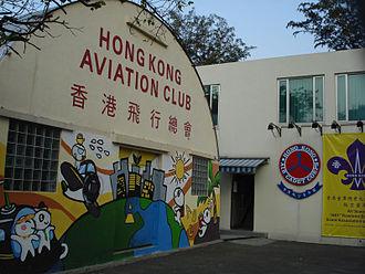 Hong Kong Air Cadet Corps - Hong Kong Air Cadet Corps head office at Kai Tak Airport, next to the Hong Kong Aviation Club head office
