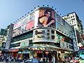 HK BondsFuncity.JPG