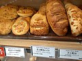 HK CWB 銅鑼灣 Causeway Bay 東角中心 East Point Centre 祟光百貨 Sogo Dept store B2 shop 日式麵包店 東店 Bonq Bakery food bread July 2020 SS2 09.jpg
