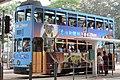HK CWB 銅鑼灣 Causeway Bay 高士威道 Causeway Road tram body ads 18 Wing On Travel blue n stop visitors April 2017 IX1.jpg