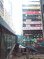 HK Causeway Bay 銅鑼灣 CWB 軒尼斯道 Hennessy Road 軒尼詩大廈 Apartments mall January 2019 SSG 16.jpg