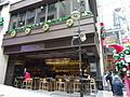 HK Central 蘭桂坊 Lan Kwai Fong 加州大廈 Carlifornia Tower Dec-2015 DSC CIAO Chow restaurant 020.JPG