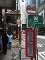 HK Des Voeux Road Central Wing Kut Street NWFBus 301 305 601P 811 948 N121 N680 KMBus stop 934 935 960 961 968 N368 signs June-2012.JPG