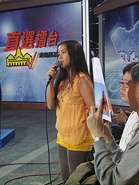 HK Island Legco by-election 2007-11-25 19h58m02s SN206563.JPG