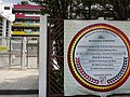 HK Jat Min Chuen school 聖母無玷聖心書院 Immaculate Heart of Mary College IHMC May 2016 sign.JPG