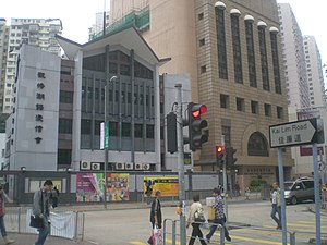 HK Kwun Tong 佳廉道 Kai Lim Road Traffic Light view 翠屏道 Tsui Ping Road HK Public Records Building Swatow Baptist Church.JPG