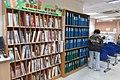 HK North Point 北角公共圖書館 Public Library interior Sept 2017 IX 05.jpg