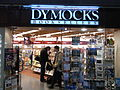 HK Peak Galleria 山頂廣場 01 bookshop Dymocks Booksellers.JPG