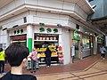 HK SPK 新蒲崗 San Po Kong 彩頤花園 Rhythm Garden shopping mall shop December 2020 SSG 02.jpg