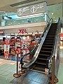 HK SW Sheung Wan Shun Tak Centre KFC Restaurant by escalators May 2021 SS2.jpg