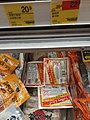 HK SYP Sai Ying Pun 桂香街 Kwai Heung Street vegetable food shop 廚師牌 Valley Chef brand 雞肉腸 Chicken Franks sausage frozen meat May 2020 SS2 03.jpg